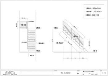 ネット計画図01.jpg