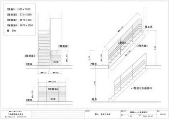 ネット計画図02.jpg
